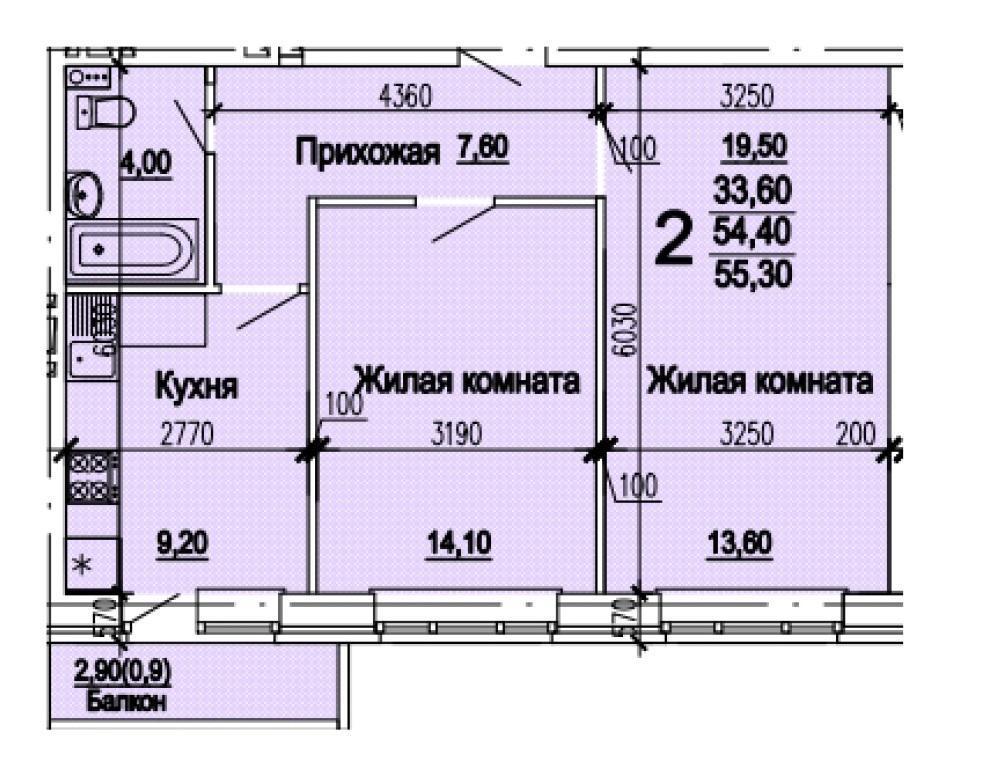 Планировки ЖК Оазис, этап 1 Краснодар | план - 10