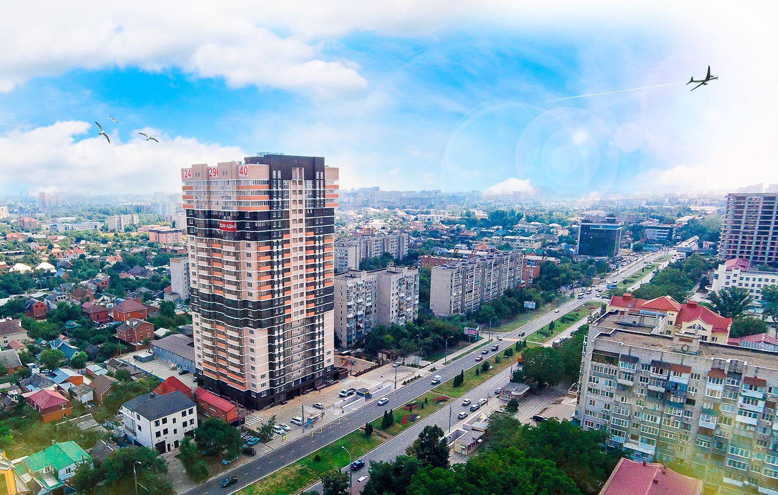 ЖК Оскар Краснодар | фото - 1