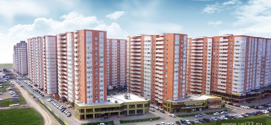 ЖК Панорама Краснодар | фото - 1