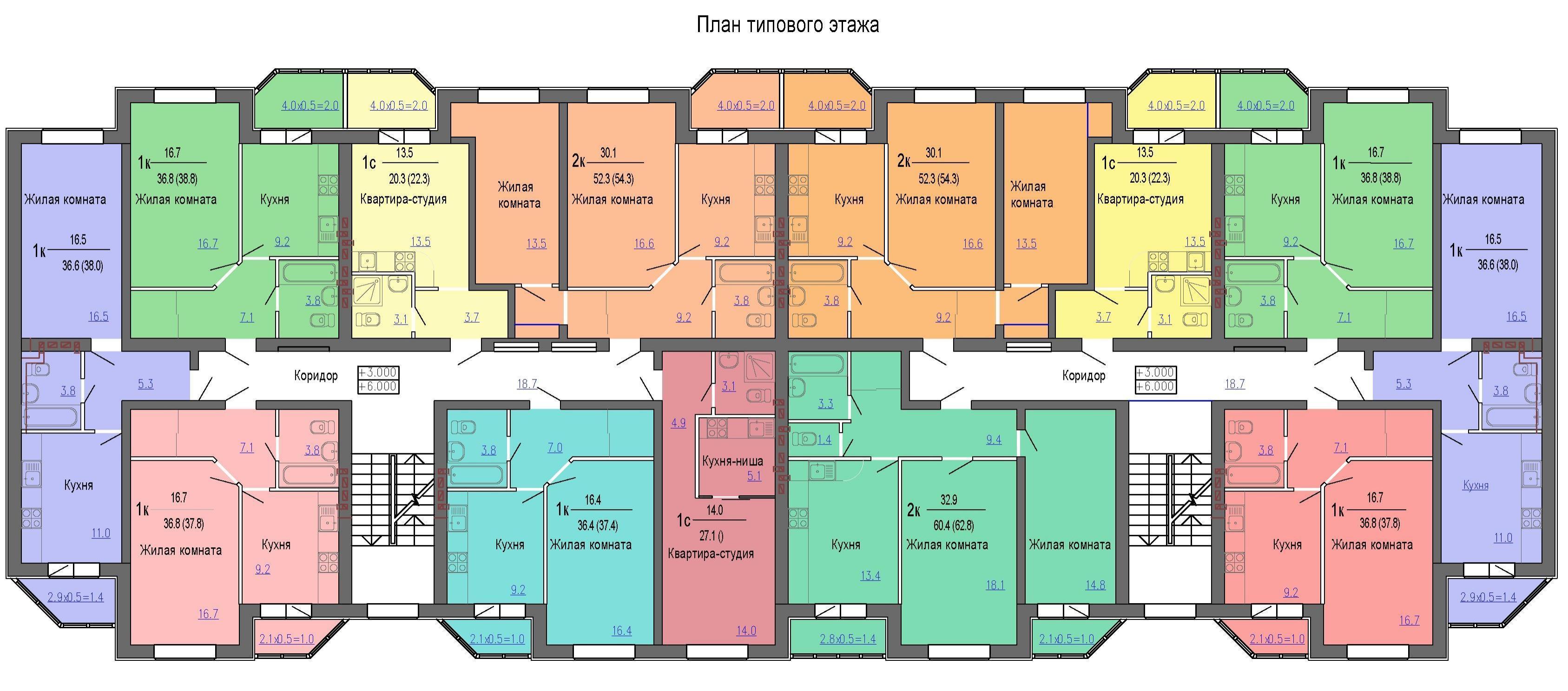 Планировки ЖК Прованс Краснодар | план - 1