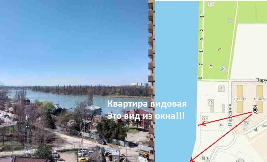 ЖК Речной бриз 1-к кв. 46 кв.м. Видовая на Кубань Краснодар   фото - 7