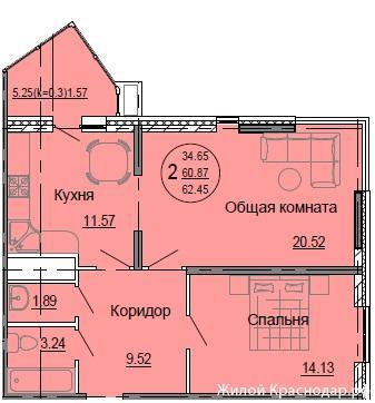 Планировки ЖК Седьмой континент Краснодар | план - 6