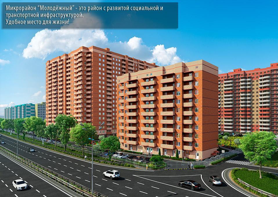 ЖК Семейный парк, литер 1 Краснодар | фото - 2