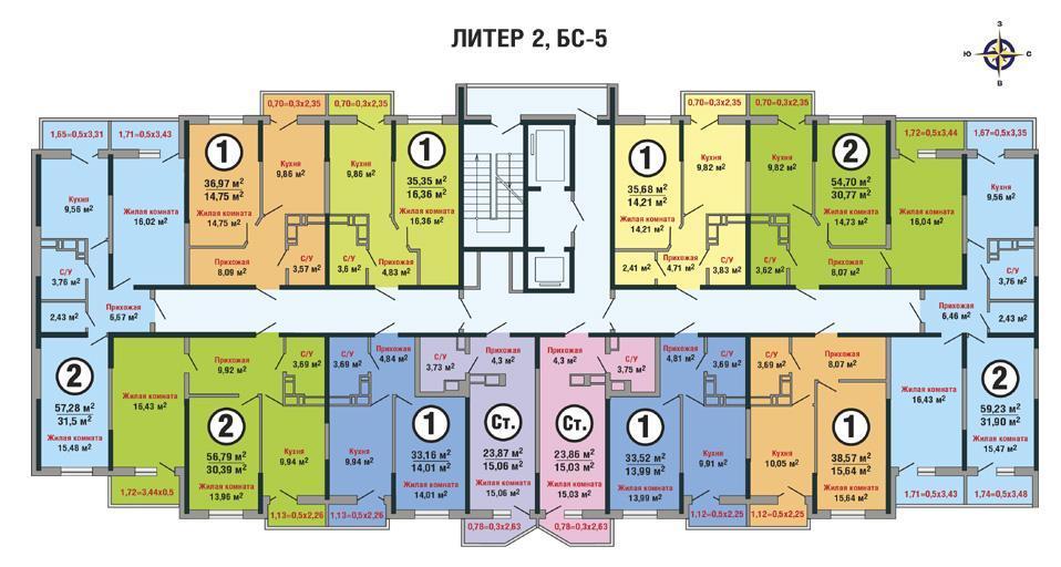 Планировки ЖК Семейный парк, литер 2 Краснодар | план - 5