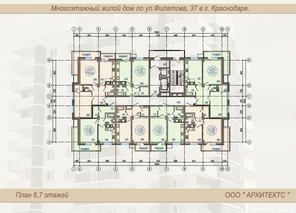 Планировки ЖК Северный Краснодар | план - 2