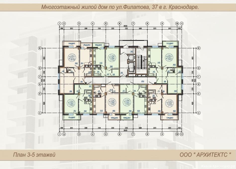 Планировки ЖК Северный Краснодар | план - 3