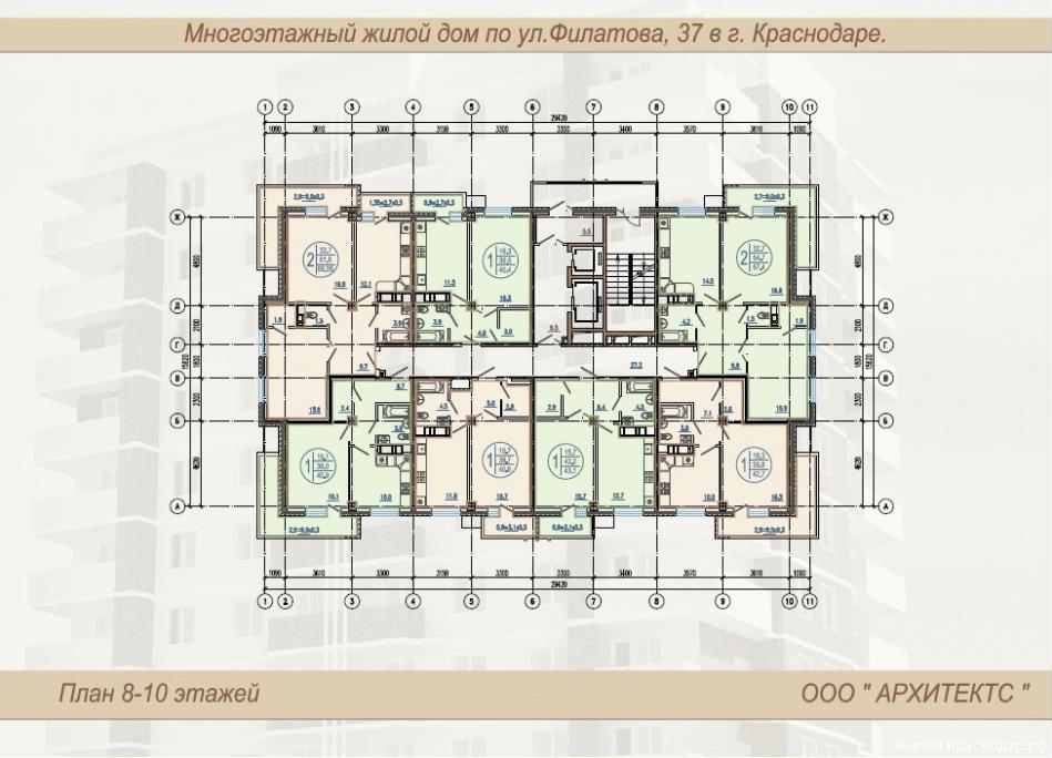 Планировки ЖК Северный Краснодар | план - 4