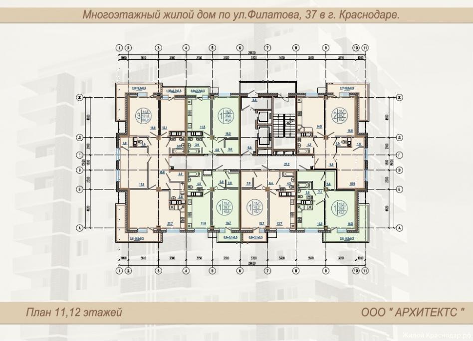 Планировки ЖК Северный Краснодар | план - 5