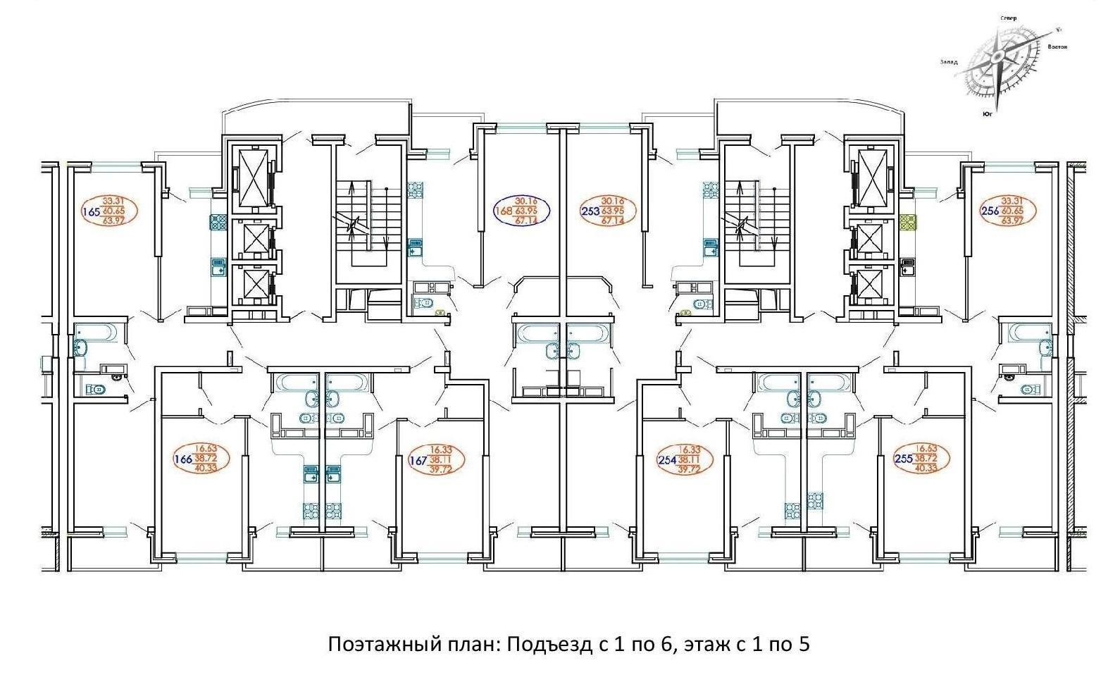 Планировки ЖК Школьный дворик Краснодар | план - 1