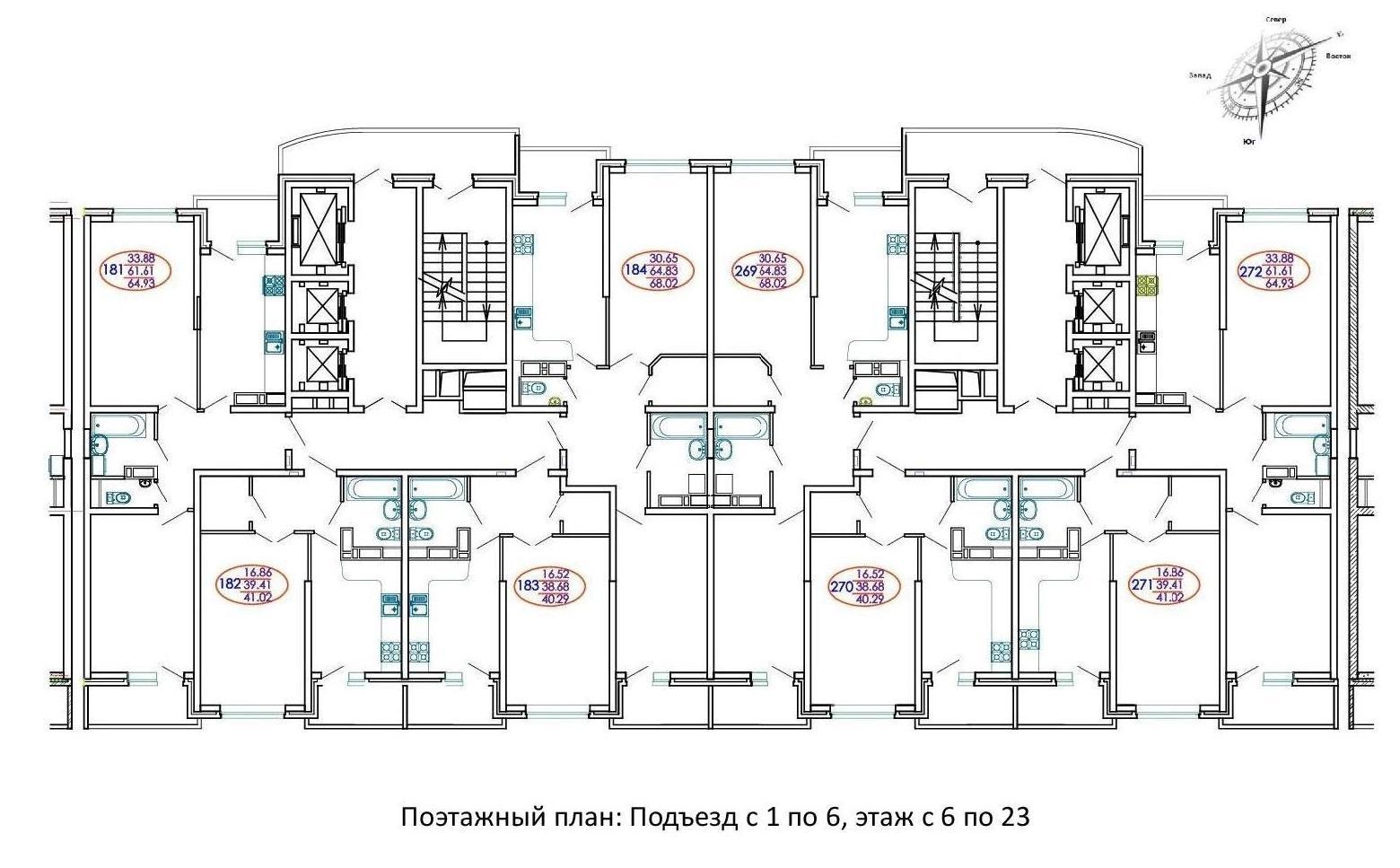 Планировки ЖК Школьный дворик Краснодар | план - 2