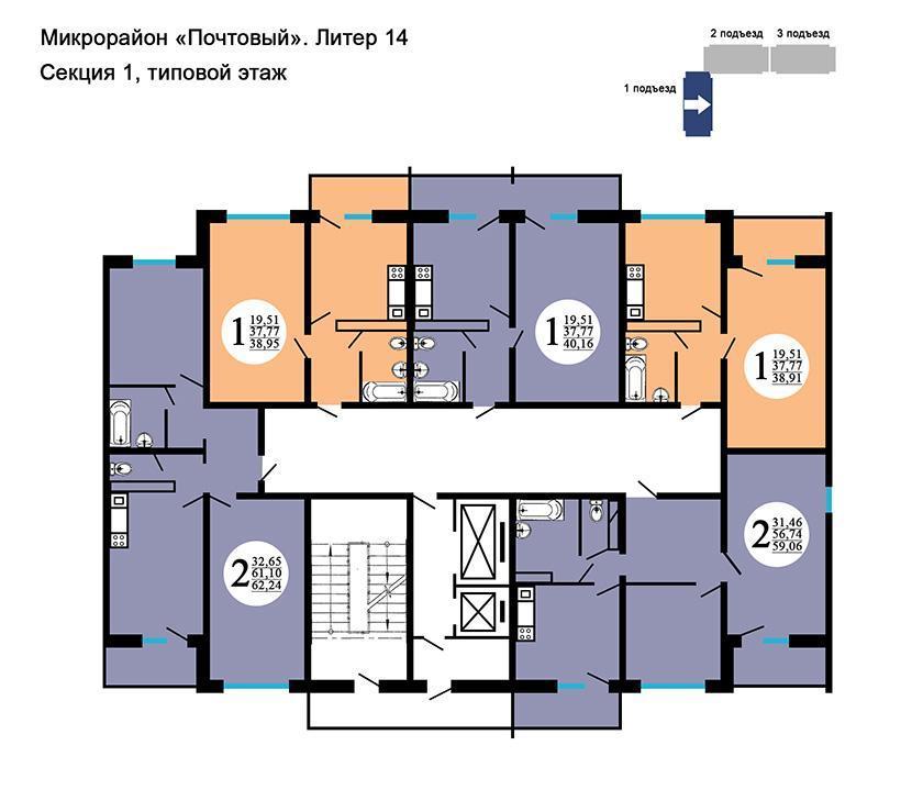 Планировки ЖК Снесарева, литер 14 Краснодар | план - 1