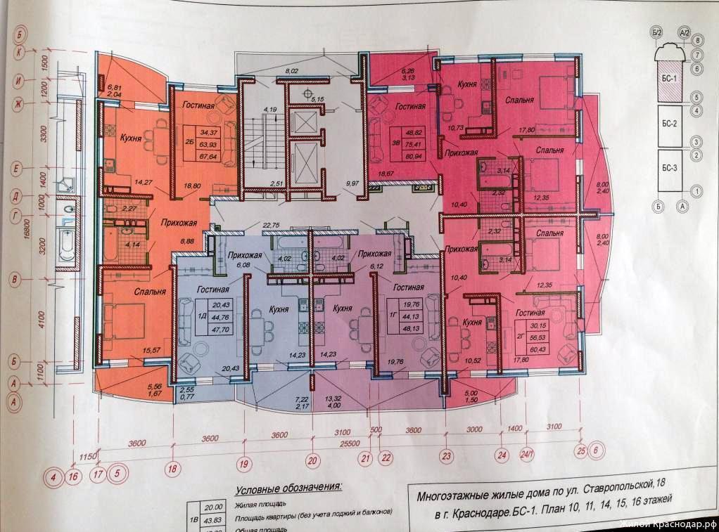 Планировки ЖК Ставропольская, 18 Краснодар | план - 1