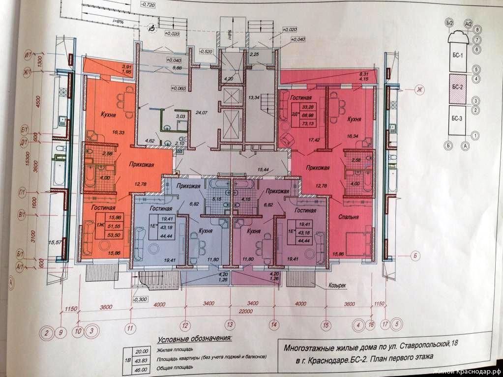Планировки ЖК Ставропольская, 18 Краснодар | план - 2