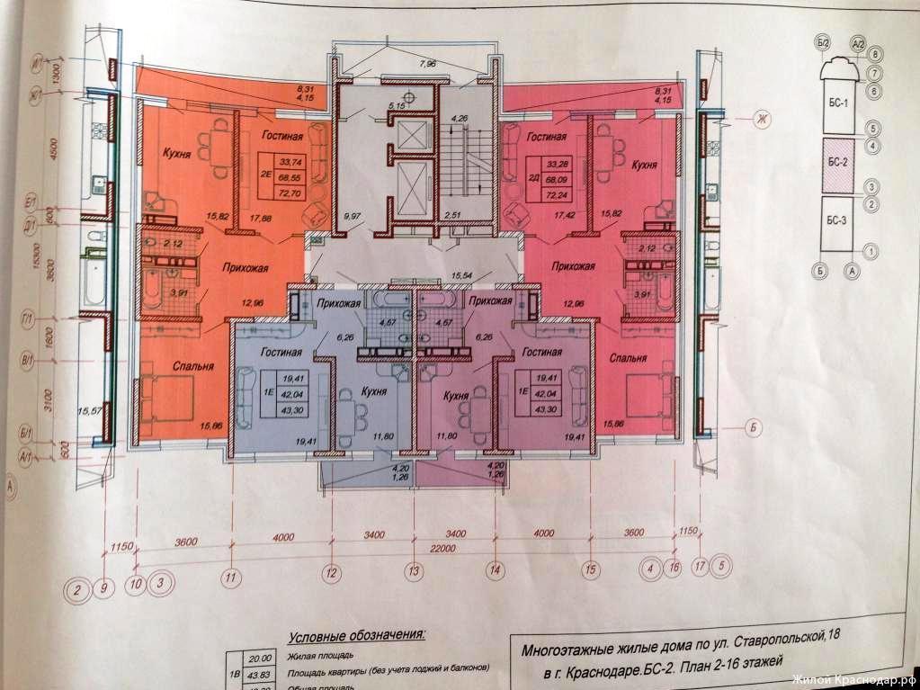 Планировки ЖК Ставропольская, 18 Краснодар | план - 3