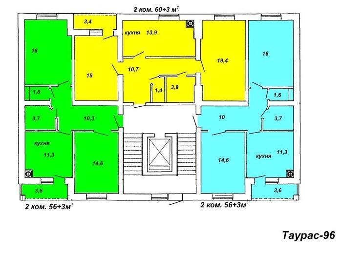 Планировки ЖК Таурас-96 Краснодар | план - 3