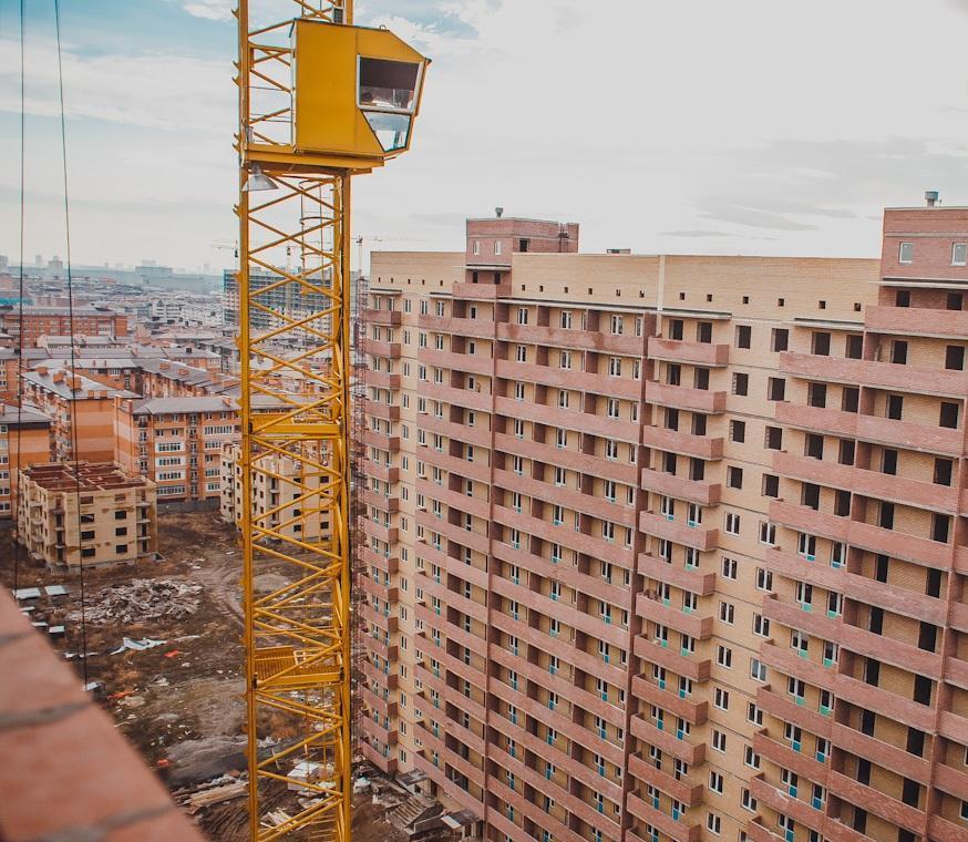 ЖК Территория счастья Краснодар | фото - 2