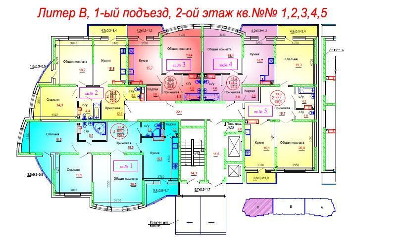 Планировки ЖК Версаль Краснодар | план - 1