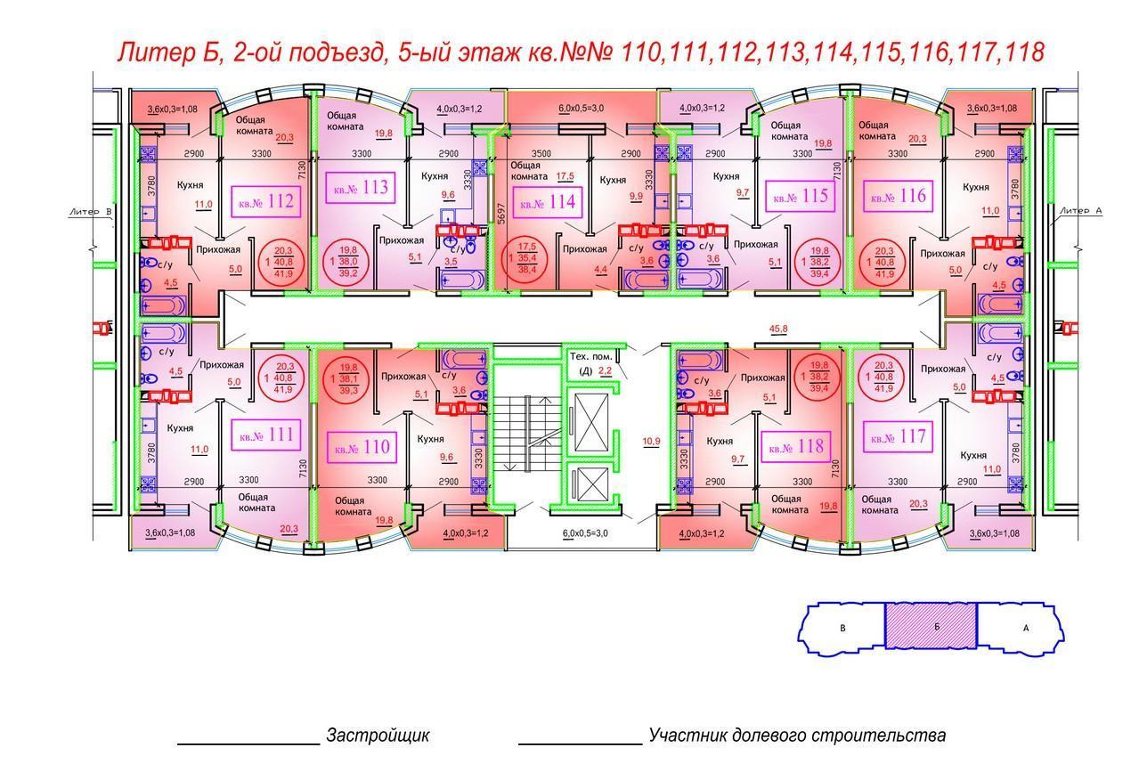 Планировки ЖК Версаль Краснодар | план - 3