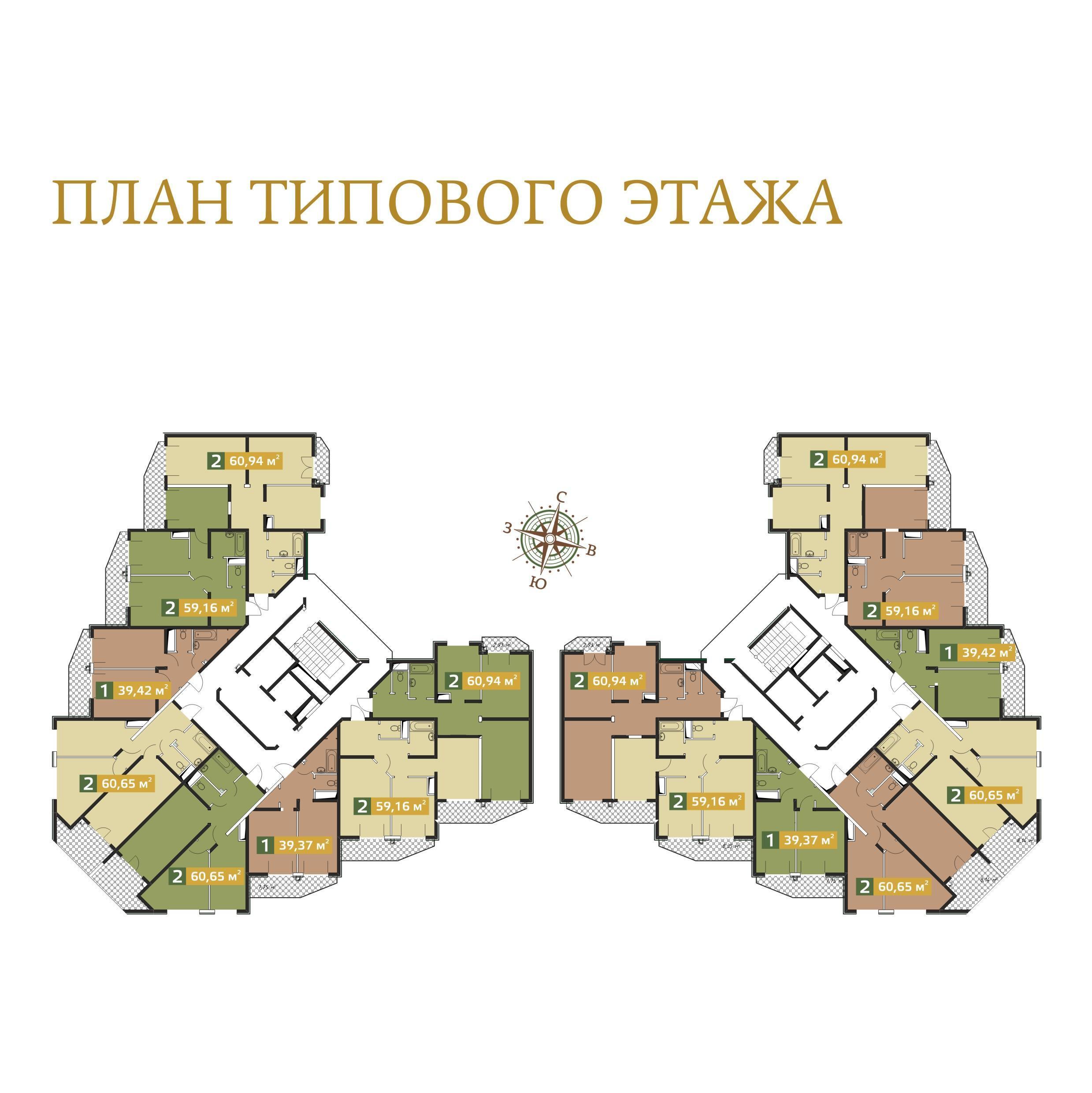 Планировки ЖК Воронцовский Краснодар | план - 1