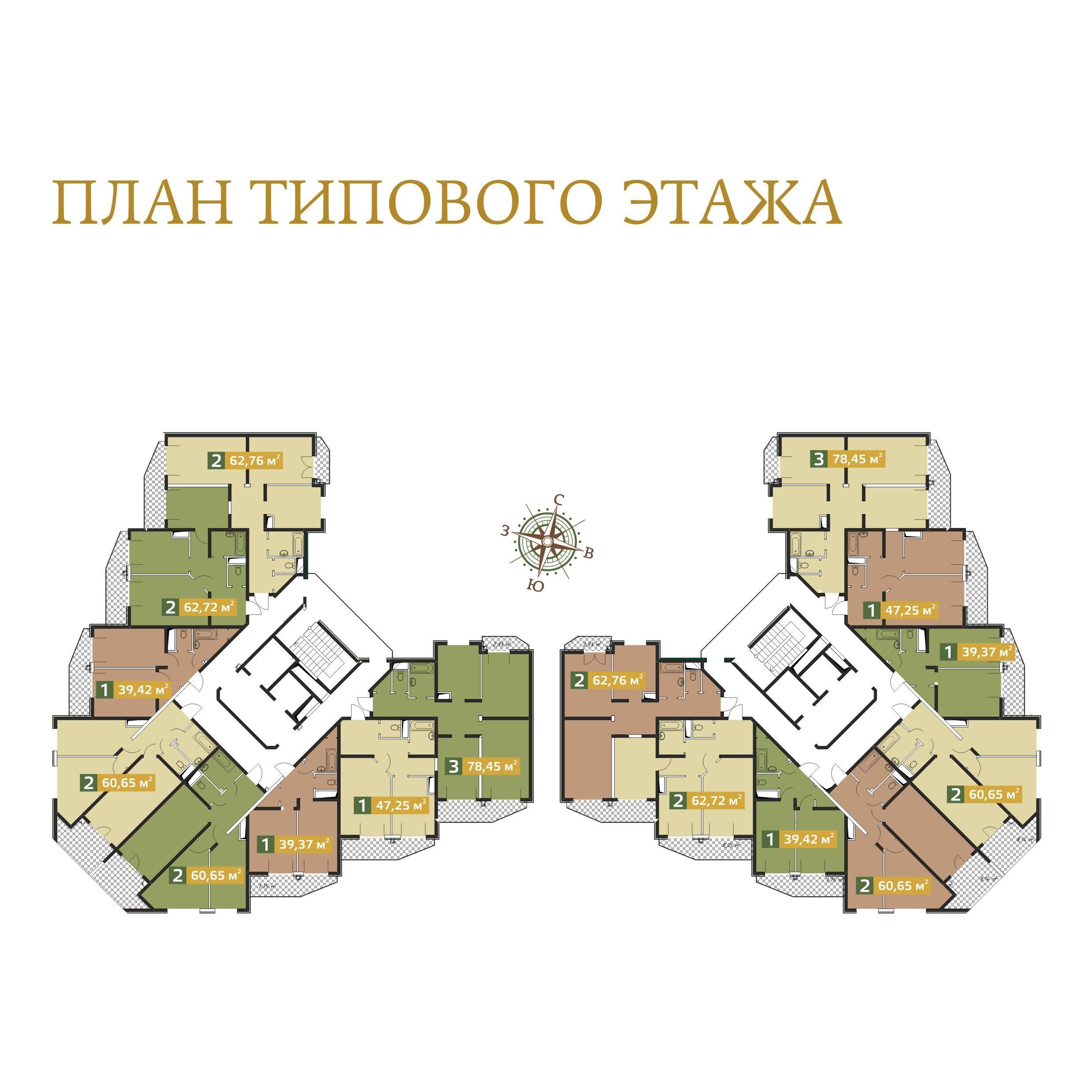 Планировки ЖК Воронцовский Краснодар | план - 2