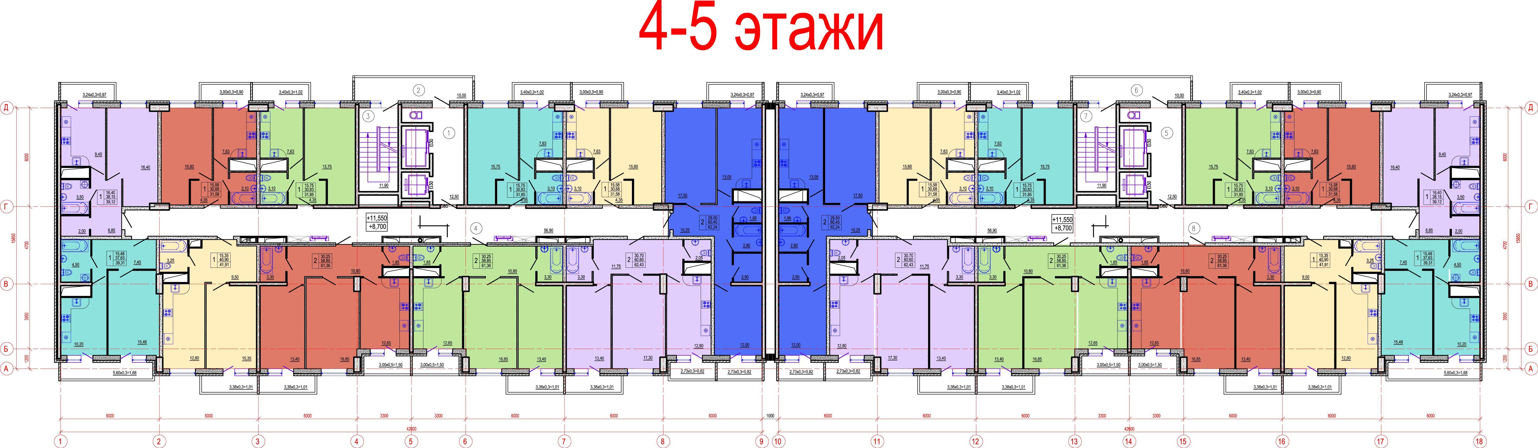 Планировки ЖК Времена года, литер Весна Краснодар | план - 2