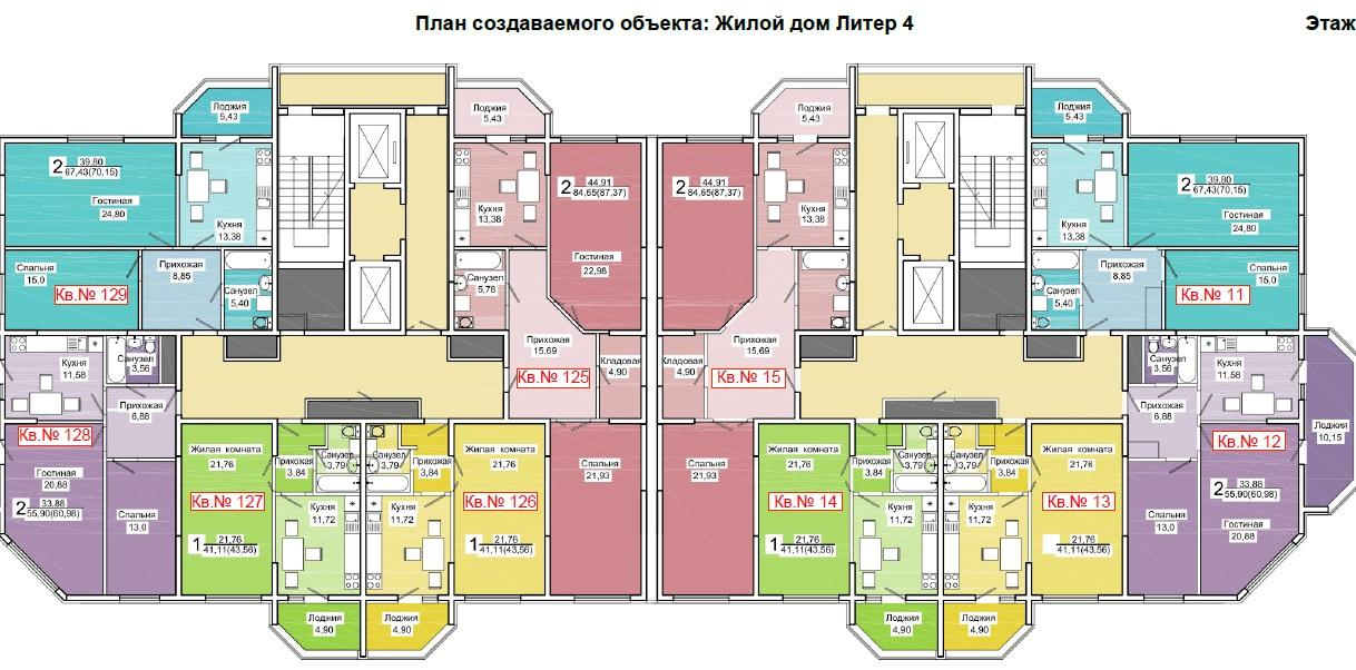 Планировки ЖК Янтарь Краснодар | план - 1