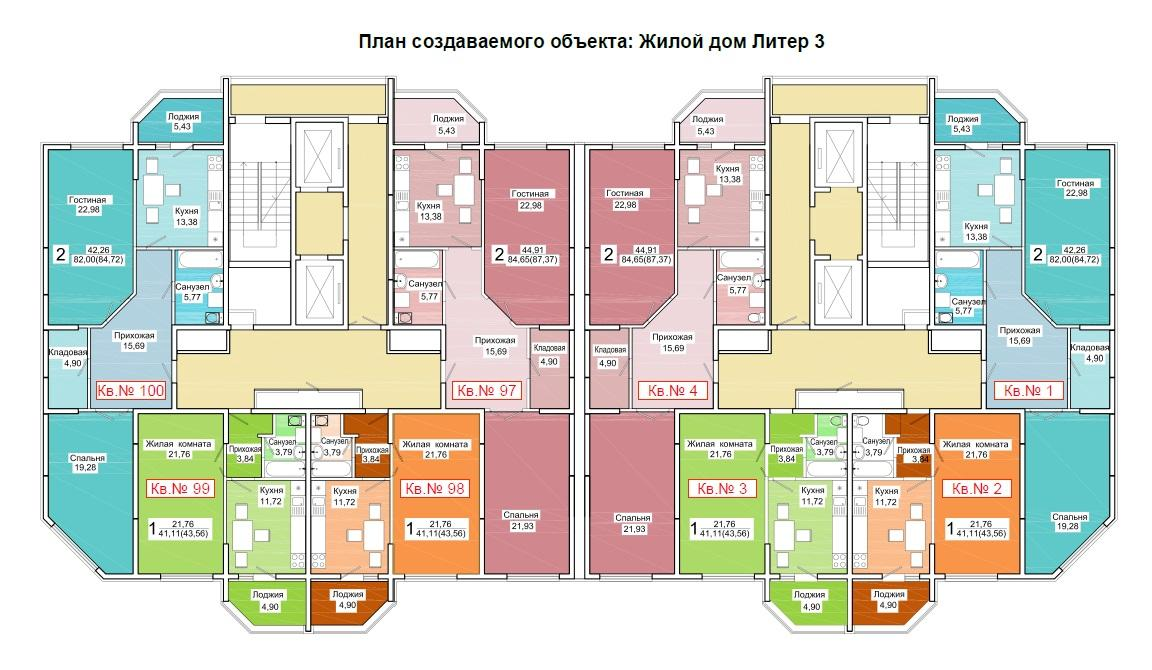 Планировки ЖК Янтарь Краснодар | план - 2